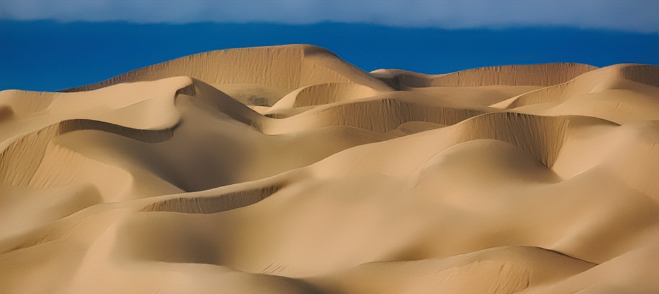 Award - Sand Dunes Maze - Gene Schwope - St Paul Camera Club